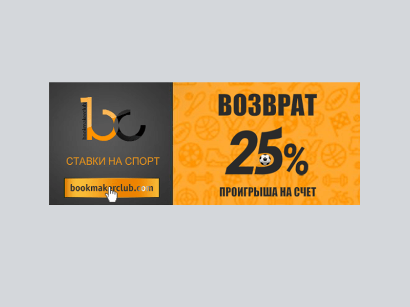 Дизайн баннеров для BookmakerClub